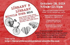 October 18th: Library 2 Library Bike Tour!